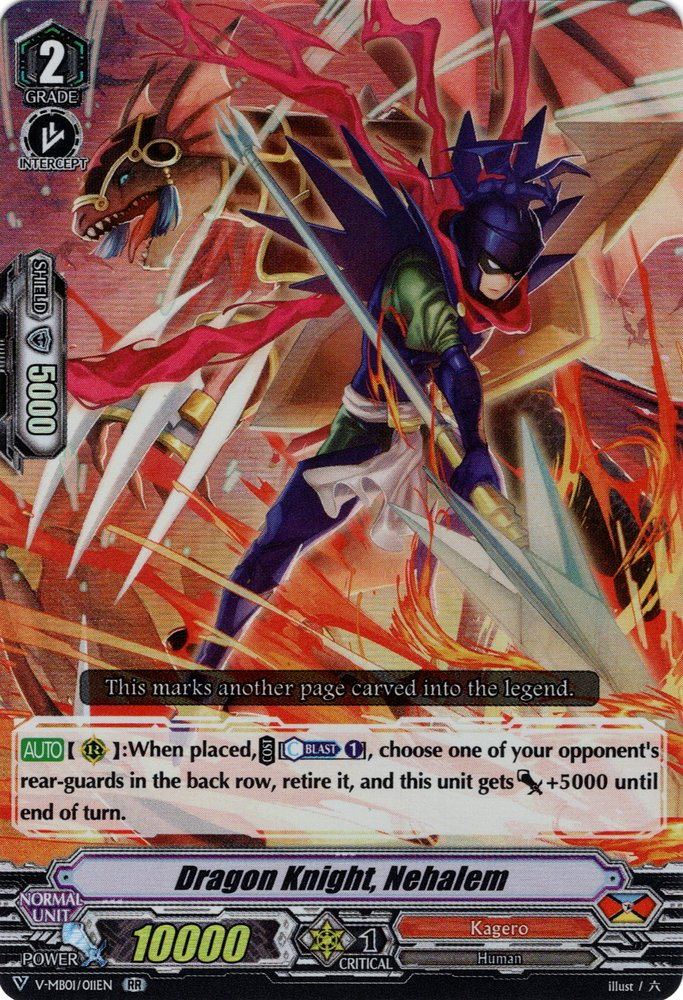 V-MB01/011EN Dragon Knight, Nehalem Double Rare (RR)