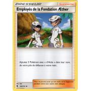 SL08_168/214 Employés de la Fondation Aether Peu commune