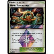 SL08_191/214 Mont Tonnerre Prisme Rare