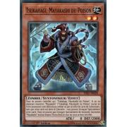 HISU-FR028 Tsukahagi, Mayakashi du Poison Super Rare