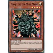 HISU-FR047 Manju des Dix Mille Mains Super Rare