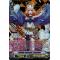 V-EB03/UR01EN-R Solidify Celestial, Zerachiel (Rainbow version) UltraRare Rare (URR)
