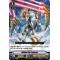 V-EB03/019EN Million Ray Pegasus Rare (R)