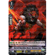 V-EB03/024EN Sacred Guardian Beast, Nemean Lion Rare (R)
