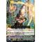 V-EB03/033EN Guardian Force Fist Deity, Oni Burdoc Rare (R)