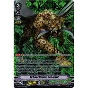 V-EB04/SV03EN School Hunter, Leo-pald Special Vanguard Rare (SVR)