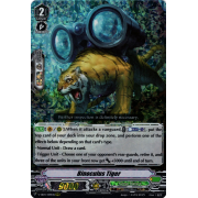 V-EB04/009EN Binoculus Tiger Triple Rare (RRR)