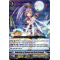 V-EB04/020EN Bowstring of Heaven and Earth, Artemis Rare (R)