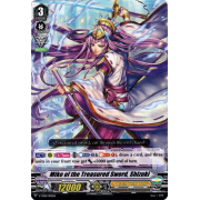 Miko of the Treasured Sword, Shizuki
