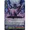 V-BT03/020EN Shura Stealth Dragon, Kujikiricongo Double Rare (RR)