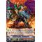 V-BT03/037EN Stealth Dragon, Dreadmaster Rare (R)