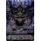 V-BT03/OR06EN Shura Stealth Dragon, Kujikiricongo Origin Rare (OR)