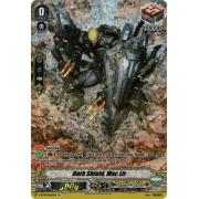 V-BT04/Re02EN Dark Shield, Mac Lir Special Parallel (SP)