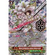 G-RC02/013EN Maiden Lily Musketeer Captain, Virginal Cecilia Super Generation Rare (SGR)