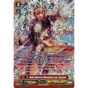 G-RC02/017EN Holy Sword of Heavenly Law, Gurguit Triple Rare (RRR)