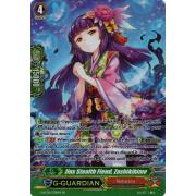 G-RC02/039EN Jinx Stealth Fiend, Zashikihime Double Rare (RR)