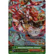 G-RC02/041EN Ambush Demon Stealth Rogue, Shishiyuzuki Double Rare (RR)