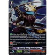 G-RC02/063EN Stealth Beast, Katarigitsune Rare (R)
