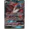 SL10_109/214 Corboss GX Ultra Rare