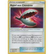 SL10_164/214 Appel aux Chimères Peu commune