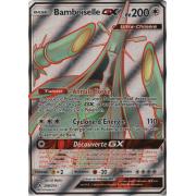 SL10_208/214 Bamboiselle GX Full Art Ultra Rare