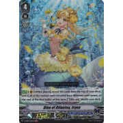 V-EB05/007EN Diva of Atlantea, Iryna LIR