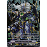 V-EB06/SV03EN Beast Deity, Azure Dragon Special Vanguard Rare (SVR)