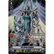 V-EB06/OR01EN Arc Saver Dragon Origin Rare (OR)