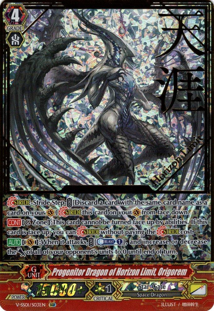 V-SS01/S03EN Progenitor Dragon of Horizon Limit, Origorem Super Generation Rare (SGR)
