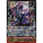 V-SS01/S04EN Progenitor Dragon of Gloomy Dark, Formido Super Generation Rare (SGR)