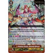 V-SS01/012EN Complete Beauty, Amaruda Aphross Special Parallel (SP)