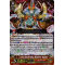 "V-SS01/014EN Enma Stealth King, Mujinlord ""Dagoku"" Triple Rare (RRR)"