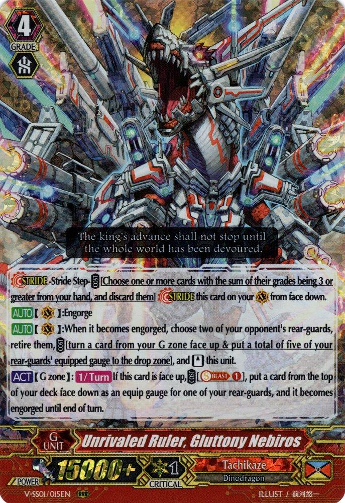 V-SS01/015EN Unrivaled Ruler, Gluttony Nebiros Triple Rare (RRR)