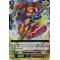 V-SS01/041EN Dragon Dancer, Paulina Double Rare (RR)