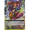 V-SS01/041EN Dragon Dancer, Paulina Special Parallel (SP)