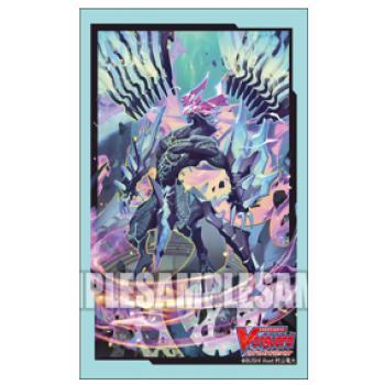 Protèges cartes Cardfight Vanguard V Vol.393 Blue Storm Supreme Dragon, Glory Maelstrom