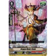 V-EB07/045EN Dragon Monk, Genjo Commune (C)