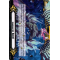 V-GM2/0011EN Imaginary Gift 2 - Accel (Blue Storm Supreme Dragon, Glory Maelstrom) Commune (C)