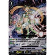 V-EB08/005EN Magical Police Quilt Triple Rare (RRR)