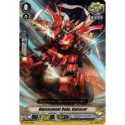 V-EB08/041EN Dimensional Robo, Dairacer Commune (C)