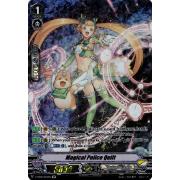 V-EB08/SP02EN Magical Police Quilt Special Parallel (SP)