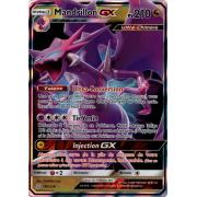 SL11_160/236 Mandrillon GX Ultra Rare