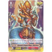 TD02/016EN Demonic Dragon Mage, Rakshasa Commune (C)