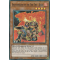FIGA-EN023 Brotherhood of the Fire Fist - Bear Super Rare