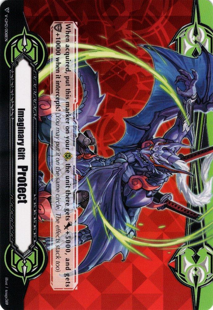 V-GM2/0018EN Imaginary Gift 2 - Protect (Shura Stealth Dragon, Jamyocongo) Commune (C)