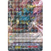 TD06/006EN Djinn of the Lightning Flare Rare (R)