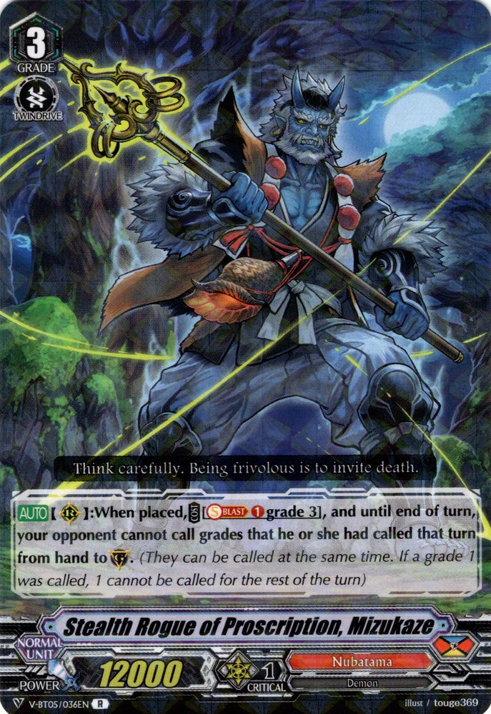 V-BT05/036EN Stealth Rogue of Proscription, Mizukaze Rare (R)