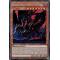 TN19-FR005 Dragon Alternatif Noir aux Yeux Rouges Prismatic Secret Rare