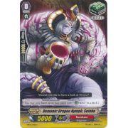 TD06/018EN Demonice Dragon Nymph, Seiobo Commune (C)