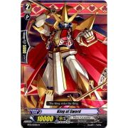 BT01/030EN King Of Sword Rare (R)